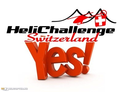 swiss heli challenge YES.jpg